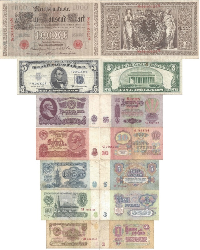 currency-1 - Copy