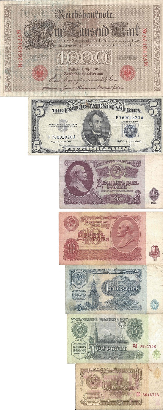 currency-1